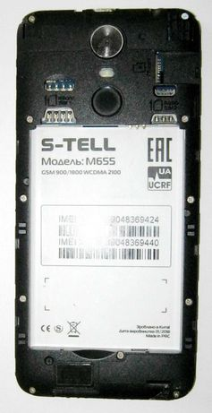 Мобильный   S TELL M655 на запчасти донор Мобільний на запчастини