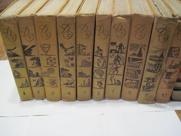 Детская Энциклопедия в 10 томах 1958-1962