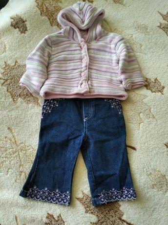 Продам джинсы с кофточкой.