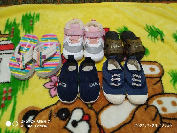 Вещи и обувь не дорого