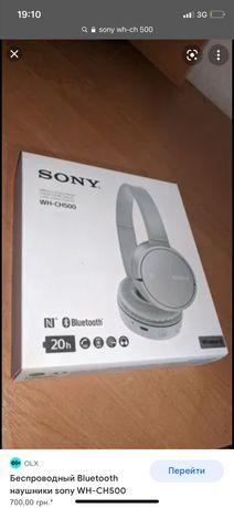 Наушники безпроводные Sony wh-ch 500 новые