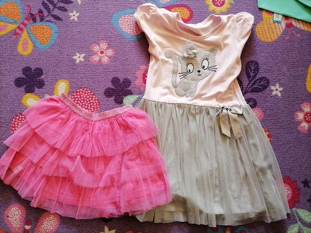 Ubrania dla dziewczynki roz. 110, 116, 128, 140