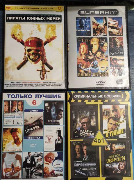 Диски DVD с фильмами, сериалами