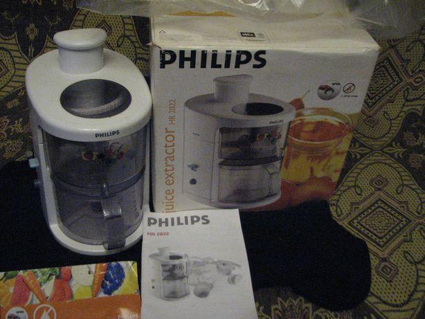 Соковыжималка  Philips на 650 мл