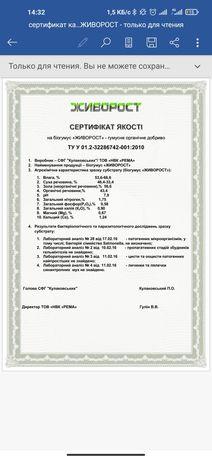 Биогумус Вермикомпост