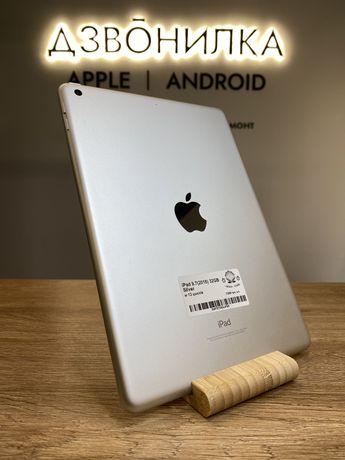 НОВИЙ iPad 9.7 2018 32 Gb 6-gen Silver, магазин | гарантія