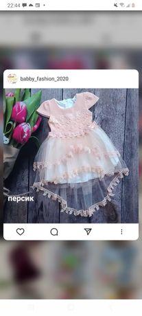 Детское нарядное платье