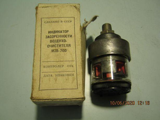 Індикатор загрязнення повітряного фільтру ИЗВ-700