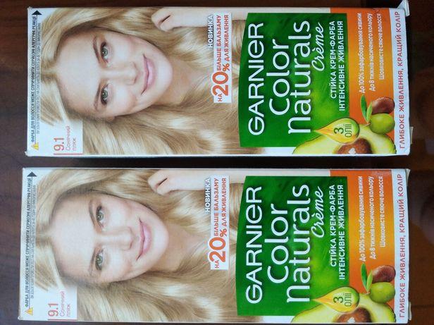 Продам фарбу для волосся Garnier 9.1