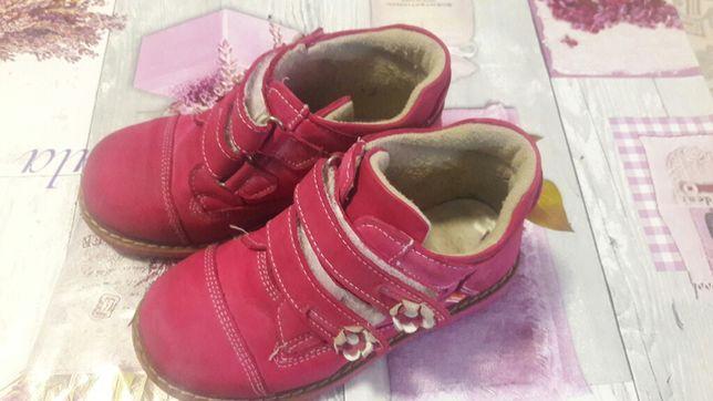 Осенние ботинки кожа Турция ортопедия демисезон.