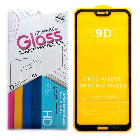 Защитное стекло 9D на для Huawei P20 P10 Lite / Y5 2017 / Y5 2018