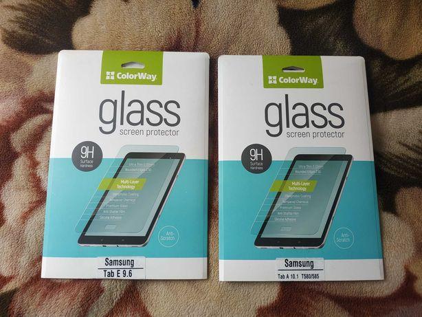Защитное стекло Samsung Tab A 10.1 t580 T585 E 9.6 Lenovo 10 TB X103F