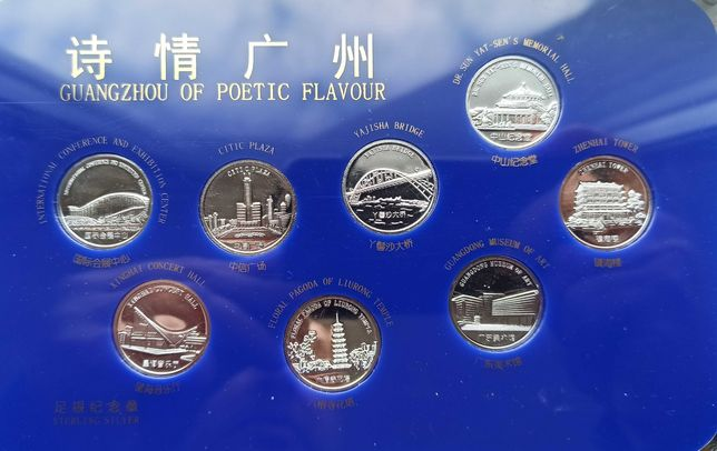 Коллекционные монеты 8 штук. КНР. Серебро