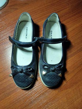 Туфли для школы, балетки, туфли для девочки, школьная форма