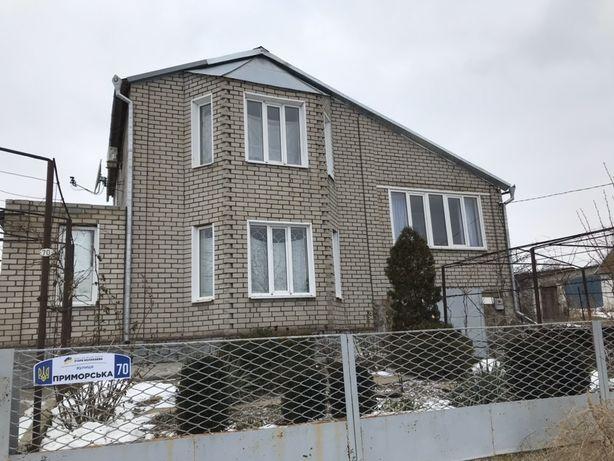 Продам дом на берегу Каховского водохранилища с. Гавриловка
