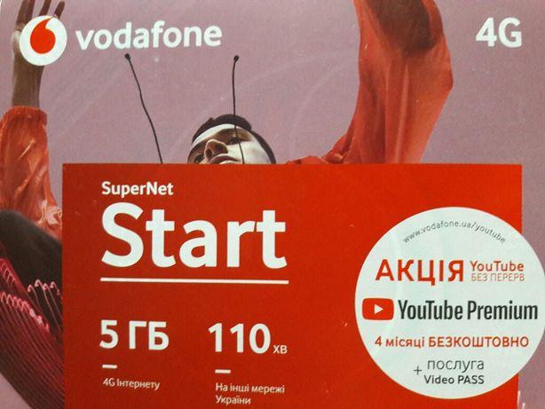 Продам за 30 грн. Стартовый пакет Vodafone SuperNet Start