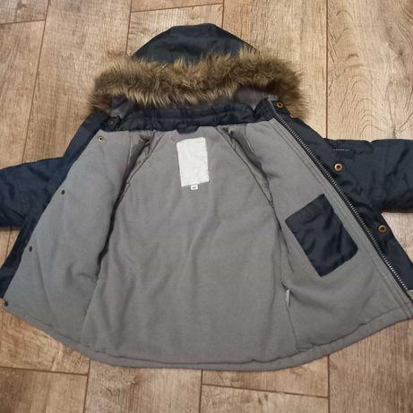 Куртка осіння для хлопчика