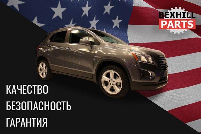 Разборка автомобиля Chevrolet Trax 2013-2021 запчасти ШРОТ