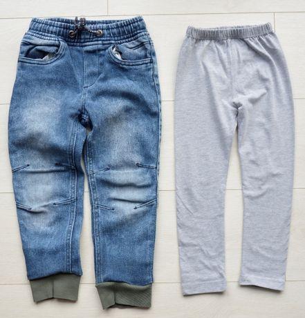 Zestaw ubrań dla chłopca 110/116 9 szt.