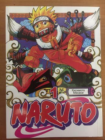 Комикс Наруто Манга Naruto Manga