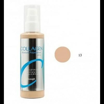 Тональна основа Enough Collagen Moisture Foundation SPF15. #13. #23