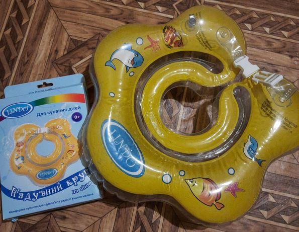 Круг для купания, надувной круг