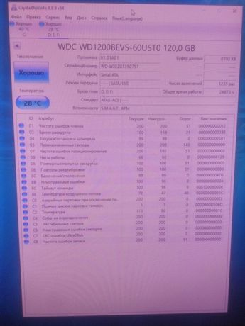 Жесткий диск для ноутбука WD Scorpio Blue 120GB WD1200BEVS 2,5