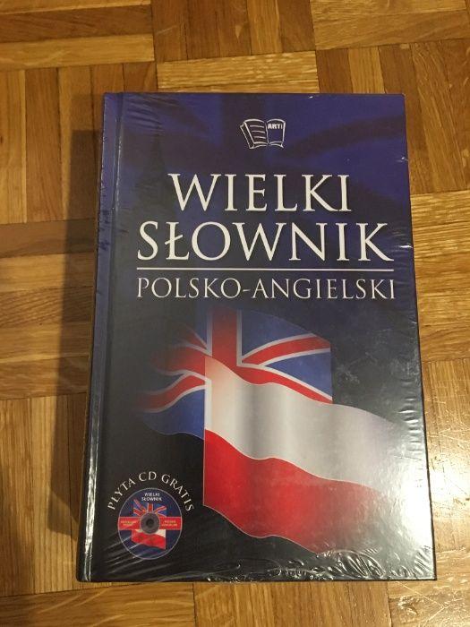 Wielki słownik polsko-angielski, tom 1 i 2 Poznań - image 1