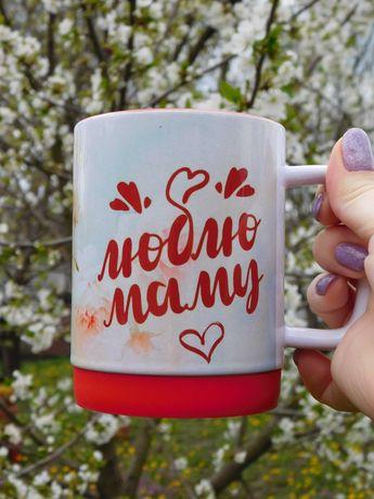 Чашки з принтом до Дня матері