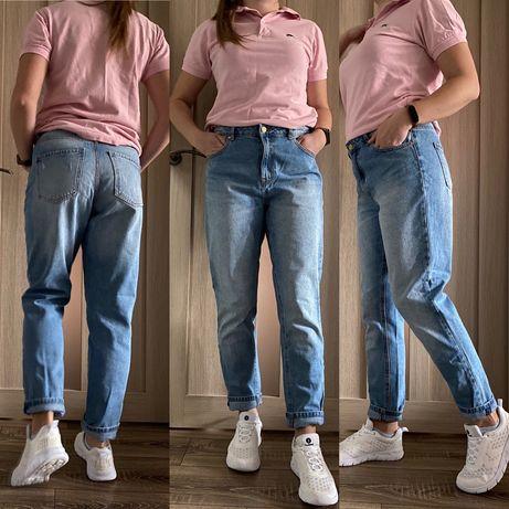 стильные мом джинсы, сбойфренды, момы, mom
