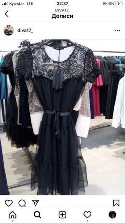Шикарна сукня