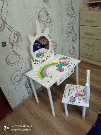 Детское зеркало Трюмо принцессы princess unicorn с единорогом столик