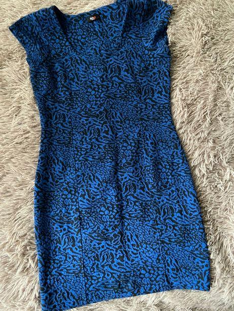 Платье синее, на 46-48рр