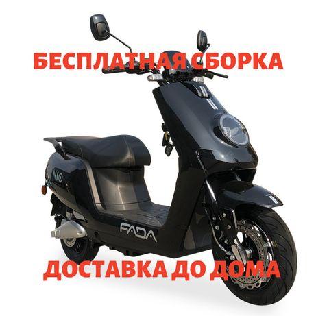 Электрический скутер FADA NiO 1,5 кВт новая модель 2020 года