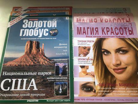 Подборка журналов