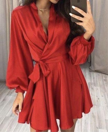 Нові плаття
