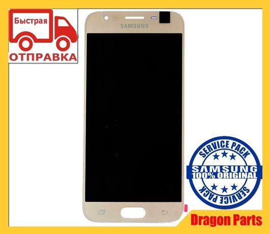 Дисплей с сенсором Samsung J330 Galaxy J3 Золотой GH96-10990A Оригинал