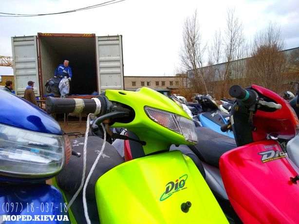 Скутер Honda НОВА Поставка