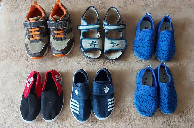 Обувь для мальчика, размер 25-29