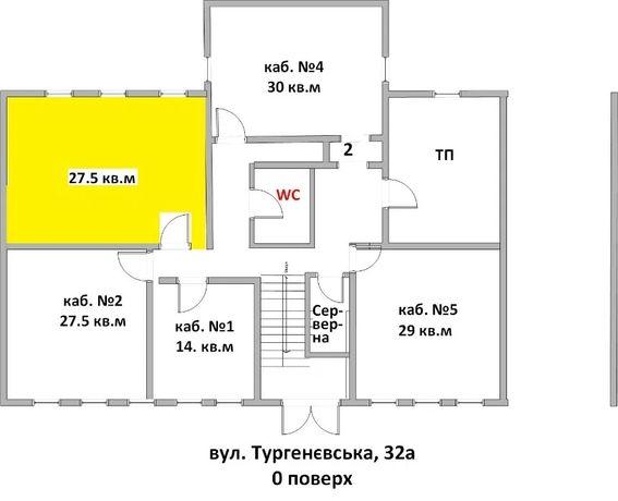 Офисное помещение 27.5м2 в престижном особняке ЦЕНТР м.Университет ЦУМ