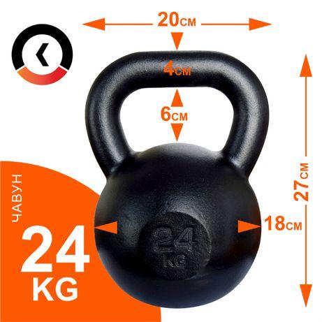 Гиря металическая KAWMET (чугунная) 24 кг, гиря 24кг, гиря чугунная