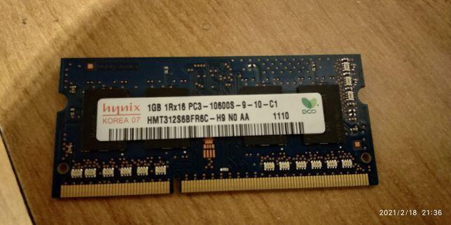 Оперативная память ddr3 sodimm 1gb. Hynix korea 150руб