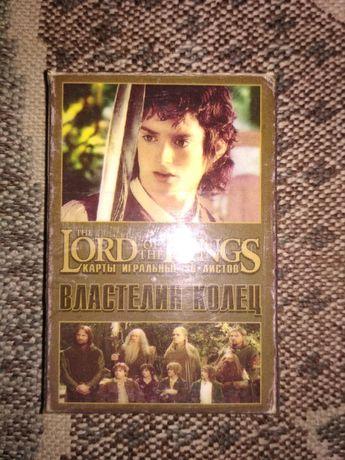 Колода карт Властелин колец (Lord of the Rings, Володар перснів)