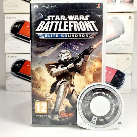 Star Wars Battlefront Elite Squadron SONY PSP #94