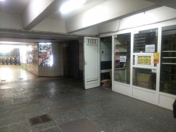 Аренда Маф, павильон, киоск в переходе метро