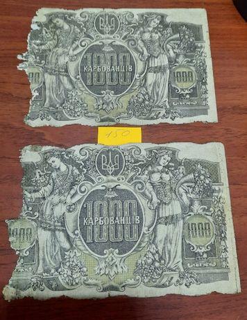 Банкноти, Гроші , Купюри , Боністика