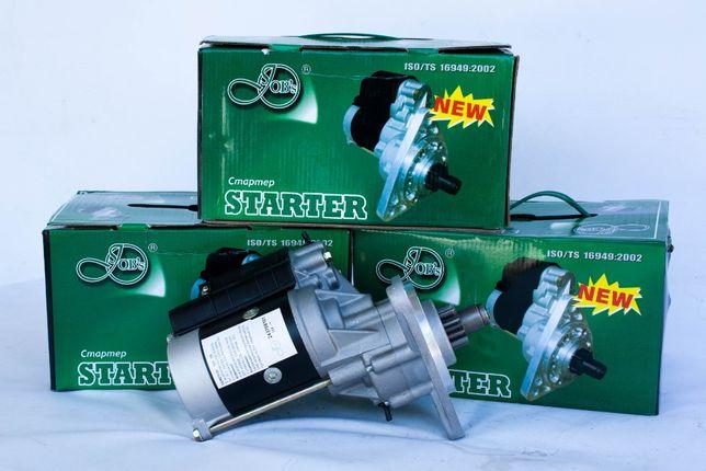 Стартер редукторный ЮМЗ-6 мтз80, 82 т40 д240 д65.стартер юмз