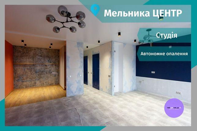 Студія центр ПЕРША ЗДАЧА