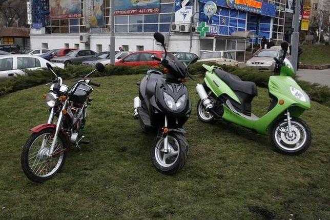 ремонт мопедов скутеров
