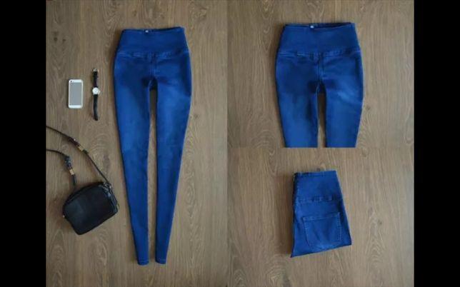Гарні оригінальні джинси з замочком ззаду